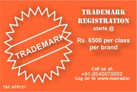 Trademark registration, Logo registration, Brand Registration at cheapest price in Patna, Bihar, Jharkhand, India. | www.meerad.in