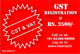 CST & VAT registration at cheapest price in Patna, Bihar, Jharkhand, India | Visit www.meerad.in for more information |
