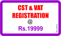 Our services include Company Registration, LLP registration, One person company formation, NGO registration, Trust registration, Society registration, Section 8/25 company registration, Sole-Proprietorship registration, Industrial Consultancy, Project Report Preparations, Market Research, Market study, EPF registration, ESI registration, Service tax registration, CST & VAT registration, Professional tax registration, DOT OSP license, Call centre license, trade license, contractor license, labour license, food license, drug license, security agency license, ISO certifications, OHSAS certifications, ISI certifications, AGMARK, HALLMARK, CE certifications, FSSAI certifications, Accounts preparations, Statutory audit, cost audit, tax audit, vat audit, internal audit, secretarial audit, annual return, mca filling, income tax return filling, service tax return filling, sales tax & vat return filling, EPF return filling, ESI return filling, Website designing and development, Inventory software development, Bulk email service, Bulk sms service, Missed call number, Toll free number, Logo designing, letter head designing, Stationary designing, Business set up consultancy, Company Secretarial Services, Chartered accountants in Patna, Bihar, Jharkhand, India. Visit www.meerad.in for more information.